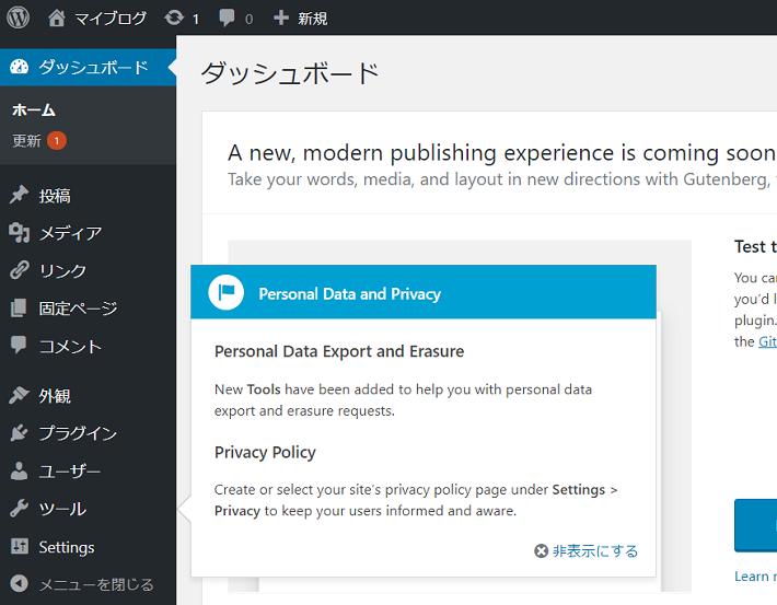 カラフルボックスのWordPress管理画面