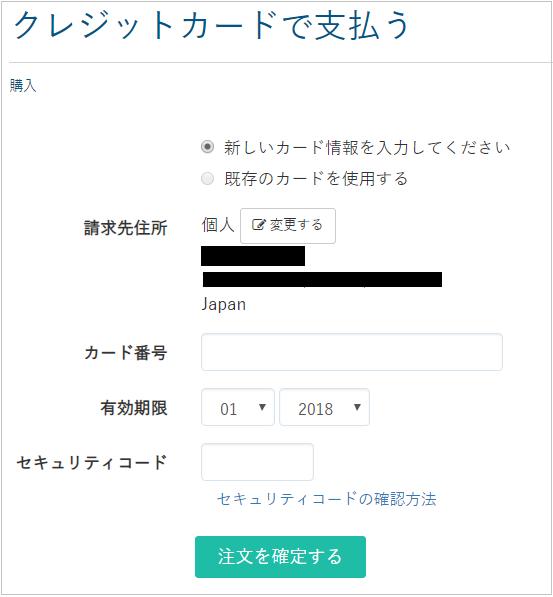 カラフルボックス本契約手順10