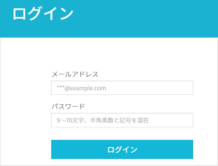 WordPressインストール手順1