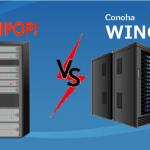 ロリポップ vs ConoHa WING徹底比較