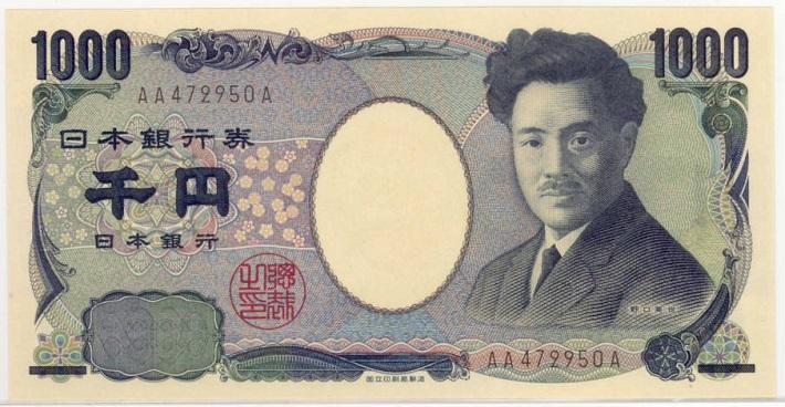 月額1000円