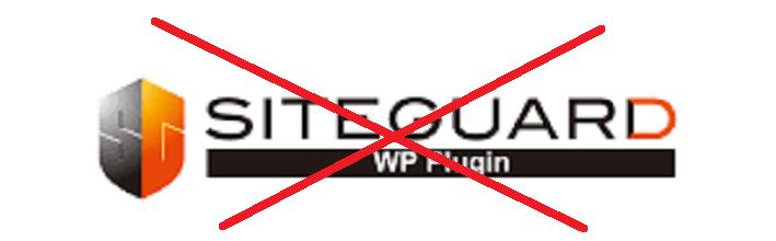 SiteGuard WP Pluginは無効化しておく