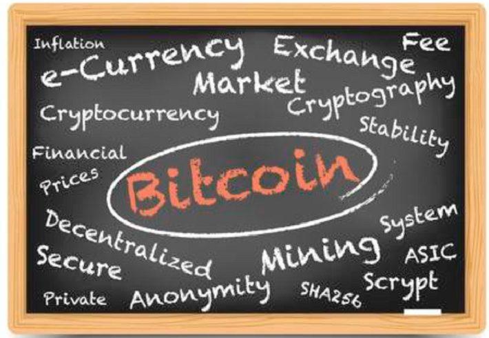ビットコインマイニング