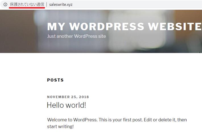 JETBOYのWordPressで作ったサイト