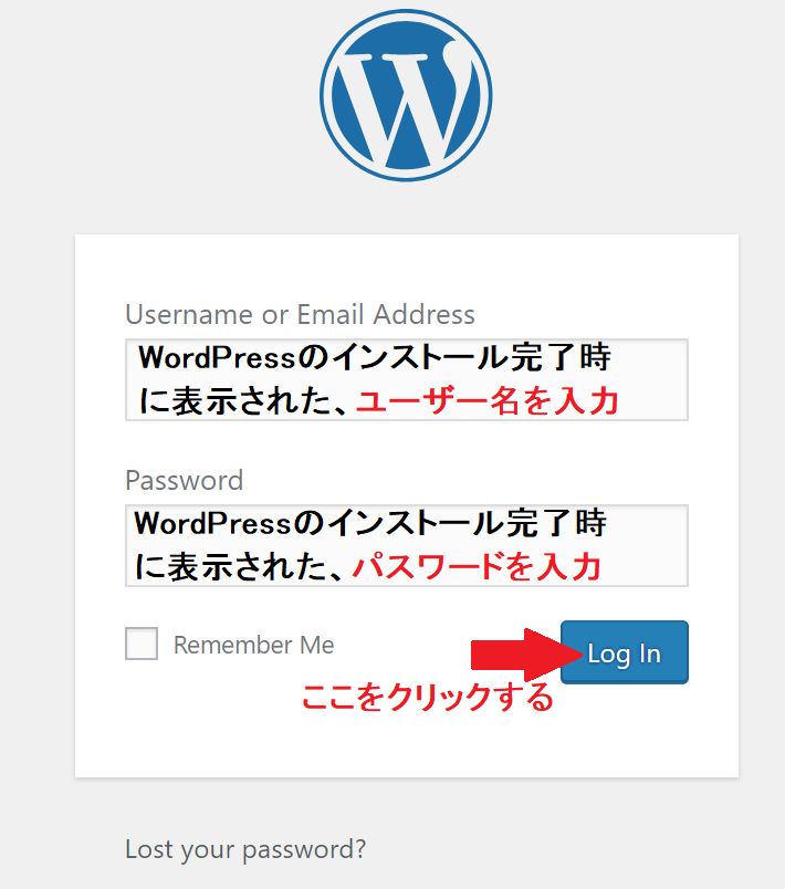 JETBOYのWordPressログイン