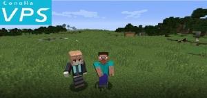 Minecraftマルチサーバー ConohaVPS